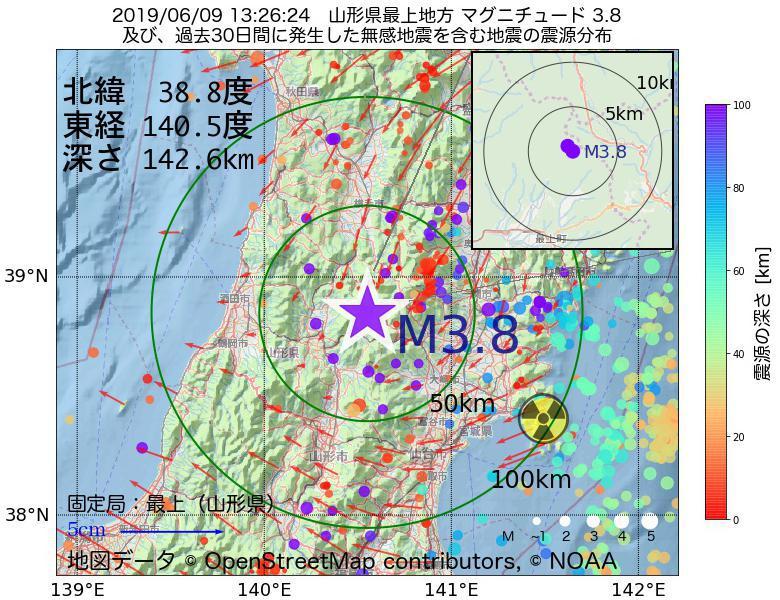地震震源マップ:2019年06月09日 13時26分 山形県最上地方でM3.8の地震