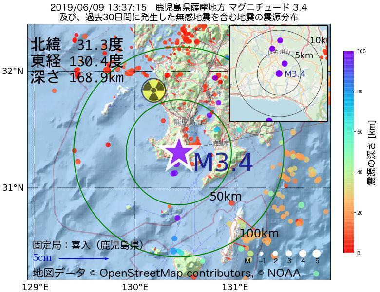 地震震源マップ:2019年06月09日 13時37分 鹿児島県薩摩地方でM3.4の地震