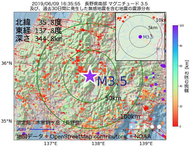 地震震源マップ:2019年06月09日 16時35分 長野県南部でM3.5の地震