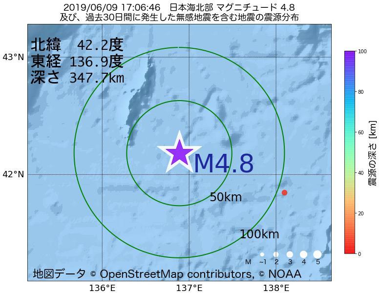地震震源マップ:2019年06月09日 17時06分 日本海北部でM4.8の地震
