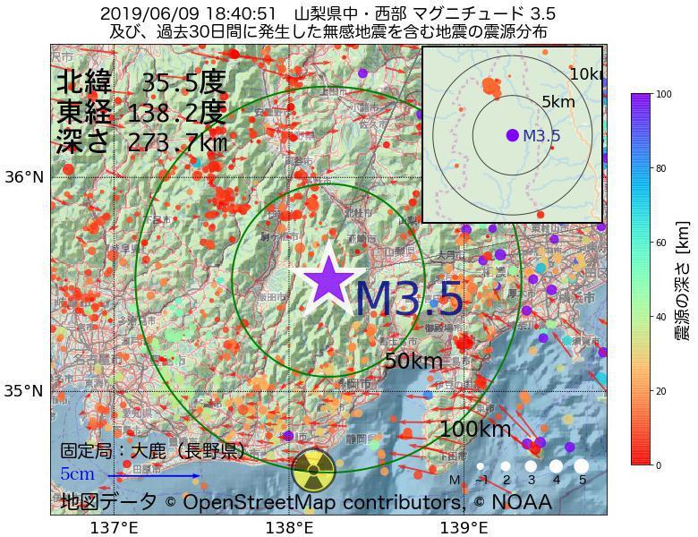 地震震源マップ:2019年06月09日 18時40分 山梨県中・西部でM3.5の地震