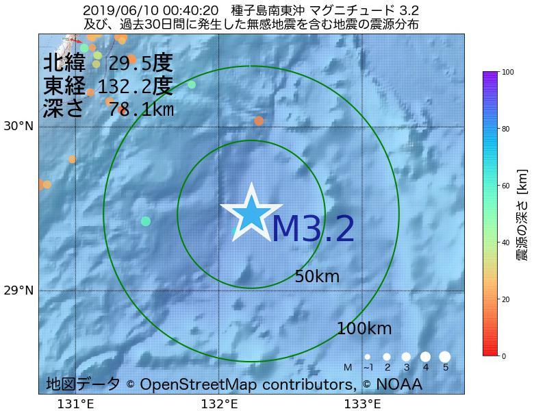 地震震源マップ:2019年06月10日 00時40分 種子島南東沖でM3.2の地震
