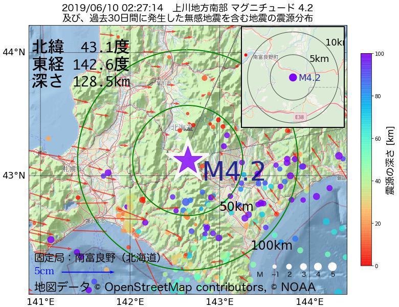 地震震源マップ:2019年06月10日 02時27分 上川地方南部でM4.2の地震