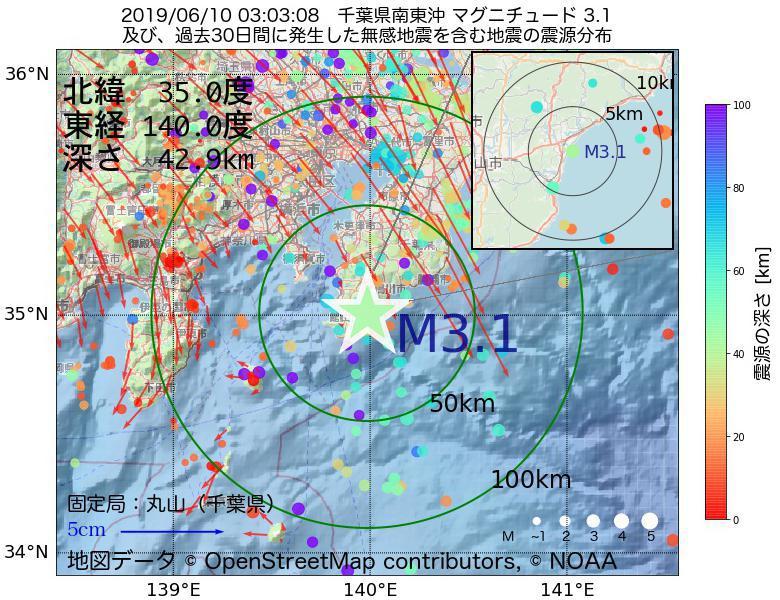 地震震源マップ:2019年06月10日 03時03分 千葉県南東沖でM3.1の地震