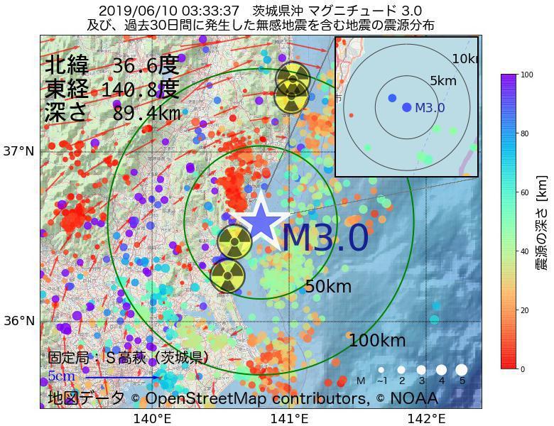 地震震源マップ:2019年06月10日 03時33分 茨城県沖でM3.0の地震