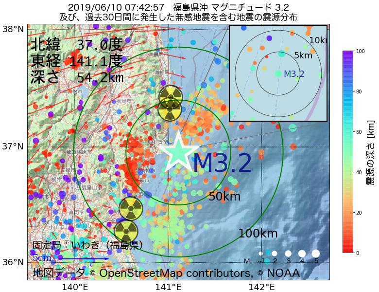 地震震源マップ:2019年06月10日 07時42分 福島県沖でM3.2の地震