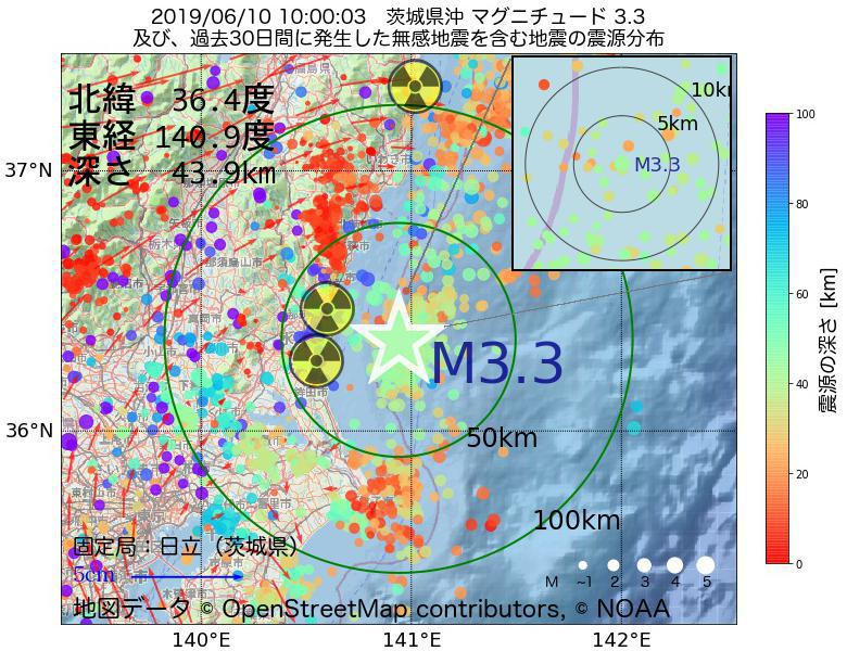 地震震源マップ:2019年06月10日 10時00分 茨城県沖でM3.3の地震