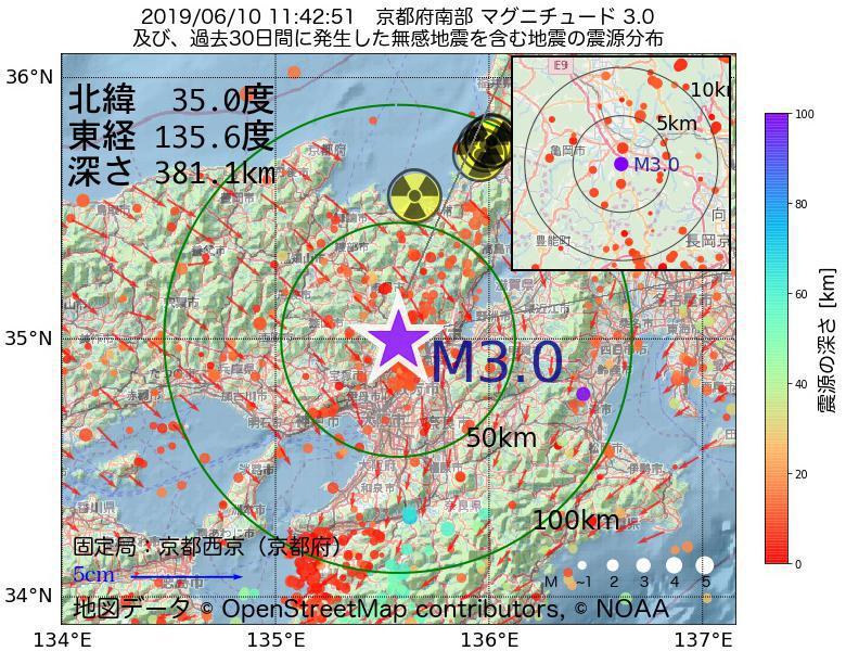 地震震源マップ:2019年06月10日 11時42分 京都府南部でM3.0の地震