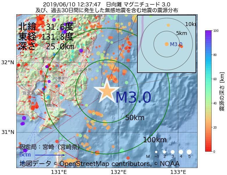 地震震源マップ:2019年06月10日 12時37分 日向灘でM3.0の地震