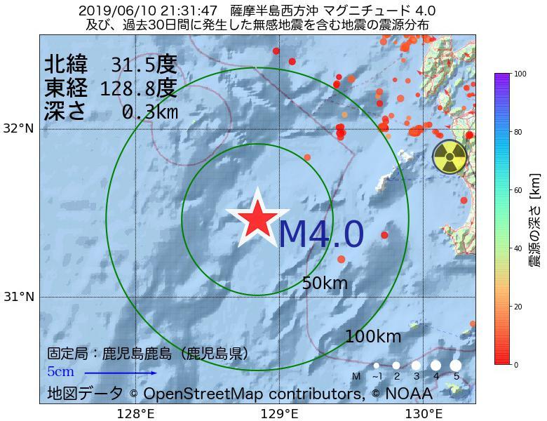 地震震源マップ:2019年06月10日 21時31分 薩摩半島西方沖でM4.0の地震