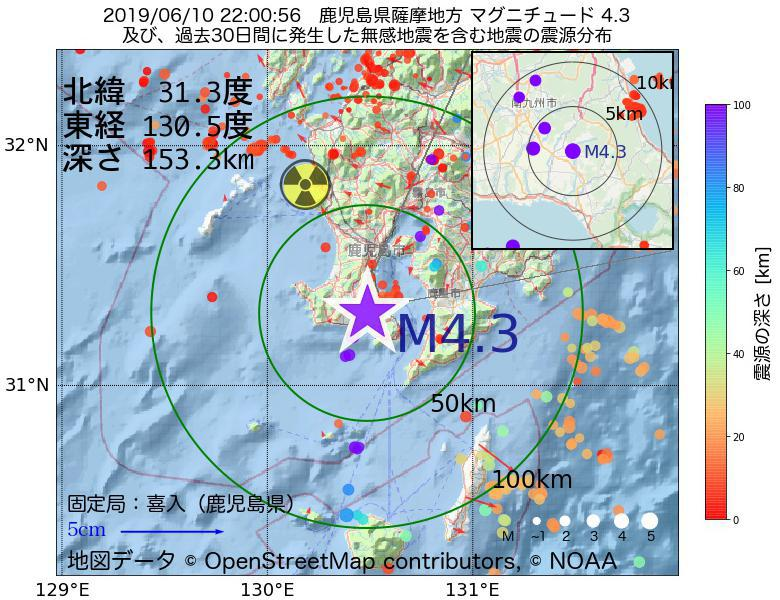 地震震源マップ:2019年06月10日 22時00分 鹿児島県薩摩地方でM4.3の地震