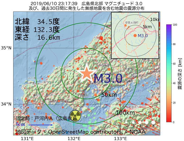 地震震源マップ:2019年06月10日 23時17分 広島県北部でM3.0の地震