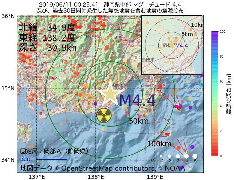 地震震源マップ:2019年06月11日 00時25分 静岡県中部でM4.4の地震