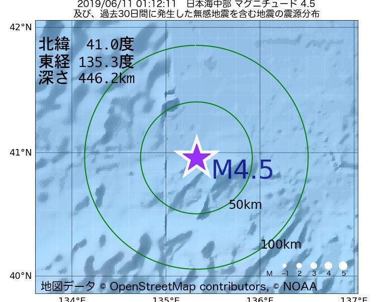 地震震源マップ:2019年06月11日 01時12分 日本海中部でM4.5の地震