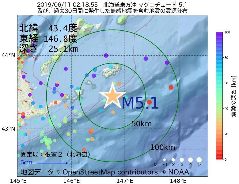 地震震源マップ:2019年06月11日 02時18分 北海道東方沖でM5.1の地震