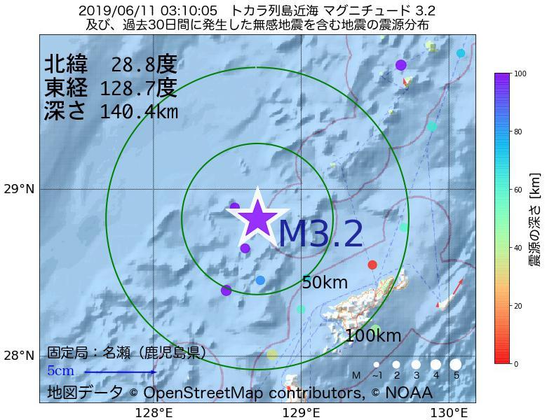 地震震源マップ:2019年06月11日 03時10分 トカラ列島近海でM3.2の地震