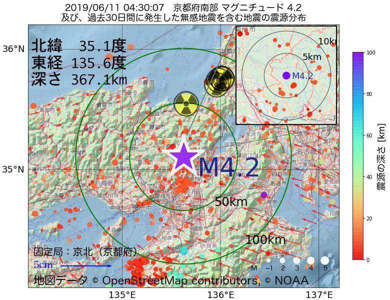 地震震源マップ:2019年06月11日 04時30分 京都府南部でM4.2の地震