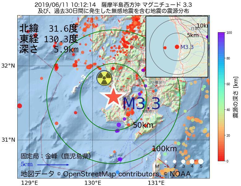 地震震源マップ:2019年06月11日 10時12分 薩摩半島西方沖でM3.3の地震