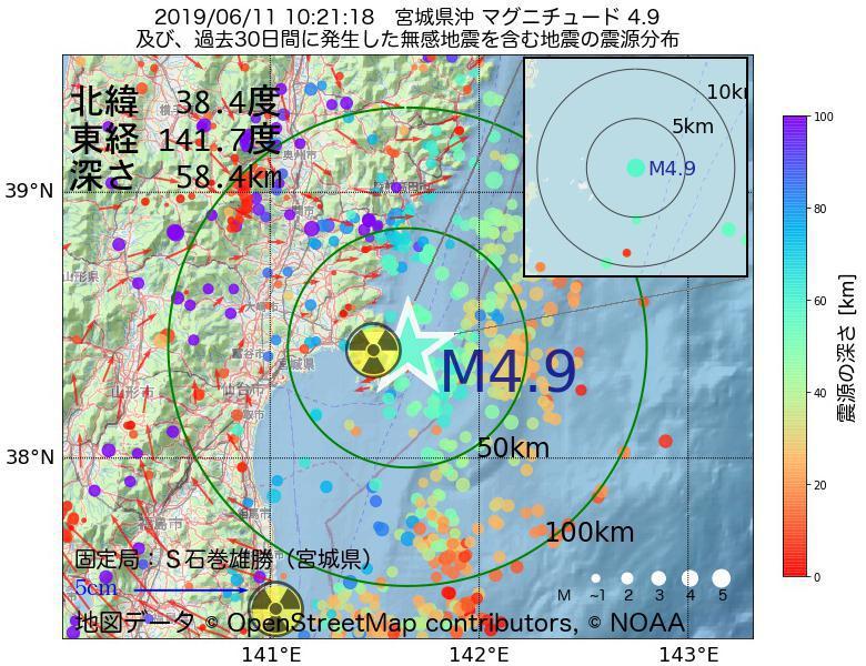 地震震源マップ:2019年06月11日 10時21分 宮城県沖でM4.9の地震