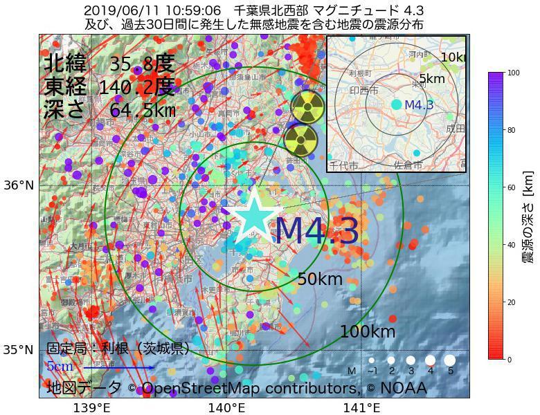 地震震源マップ:2019年06月11日 10時59分 千葉県北西部でM4.3の地震