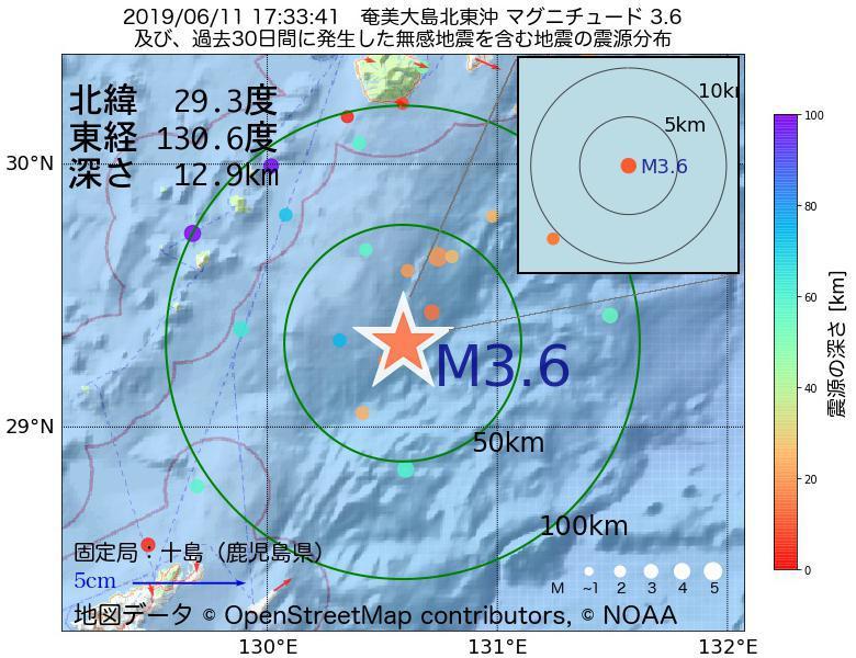 地震震源マップ:2019年06月11日 17時33分 奄美大島北東沖でM3.6の地震