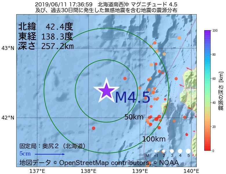 地震震源マップ:2019年06月11日 17時36分 北海道南西沖でM4.5の地震