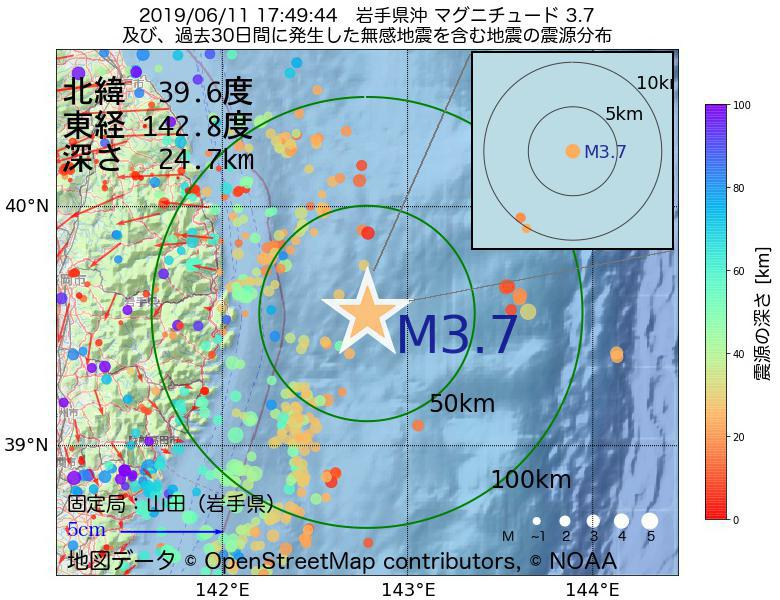 地震震源マップ:2019年06月11日 17時49分 岩手県沖でM3.7の地震