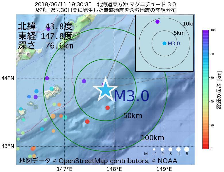 地震震源マップ:2019年06月11日 19時30分 北海道東方沖でM3.0の地震