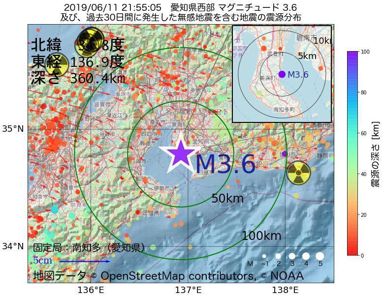 地震震源マップ:2019年06月11日 21時55分 愛知県西部でM3.6の地震