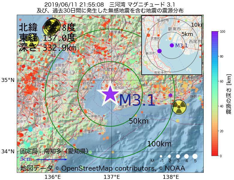 地震震源マップ:2019年06月11日 21時55分 三河湾でM3.1の地震