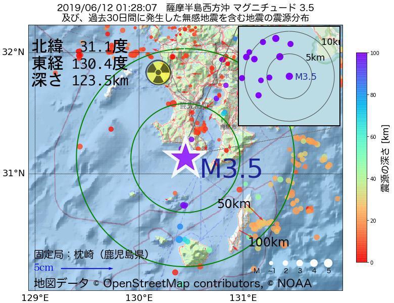 地震震源マップ:2019年06月12日 01時28分 薩摩半島西方沖でM3.5の地震