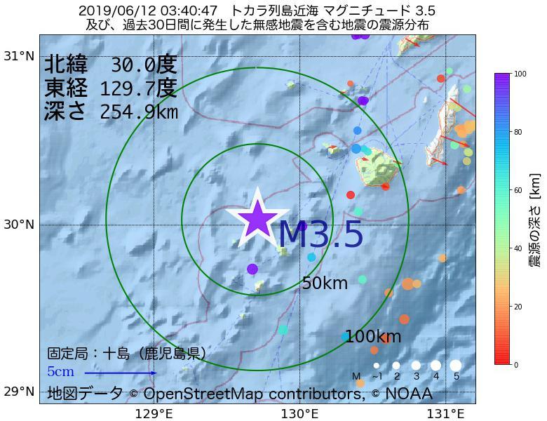 地震震源マップ:2019年06月12日 03時40分 トカラ列島近海でM3.5の地震