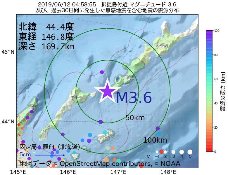 地震震源マップ:2019年06月12日 04時58分 択捉島付近でM3.6の地震