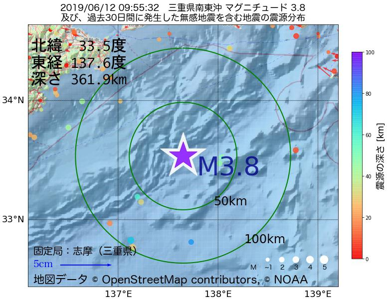 地震震源マップ:2019年06月12日 09時55分 三重県南東沖でM3.8の地震