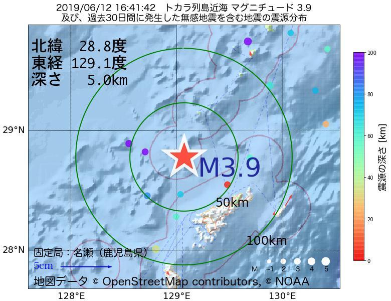地震震源マップ:2019年06月12日 16時41分 トカラ列島近海でM3.9の地震