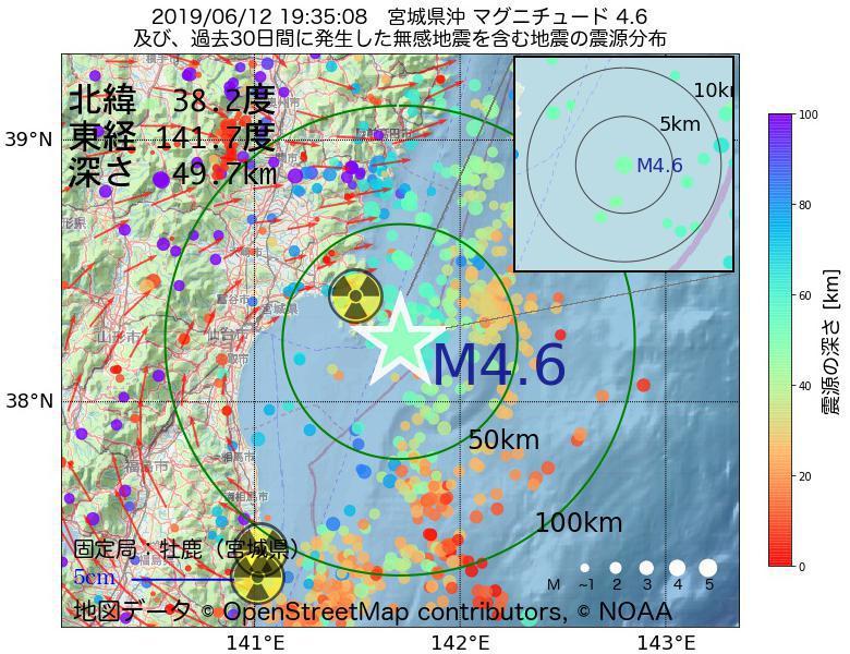 地震震源マップ:2019年06月12日 19時35分 宮城県沖でM4.6の地震