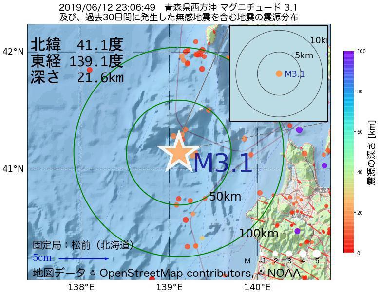 地震震源マップ:2019年06月12日 23時06分 青森県西方沖でM3.1の地震