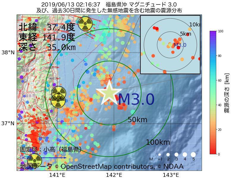 地震震源マップ:2019年06月13日 02時16分 福島県沖でM3.0の地震