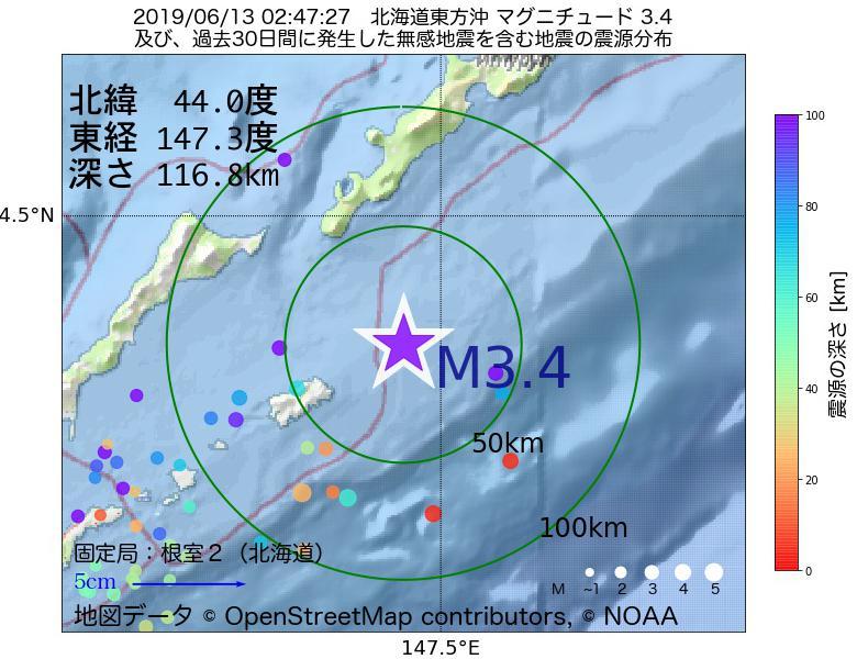 地震震源マップ:2019年06月13日 02時47分 北海道東方沖でM3.4の地震