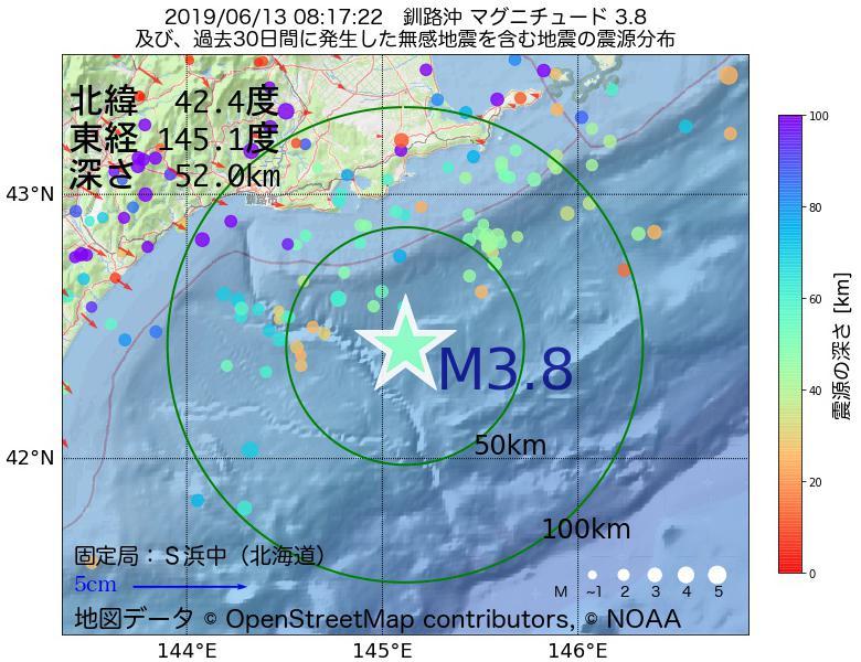 地震震源マップ:2019年06月13日 08時17分 釧路沖でM3.8の地震