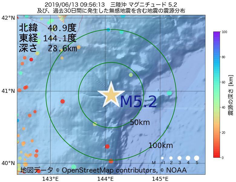 地震震源マップ:2019年06月13日 09時56分 三陸沖でM5.2の地震
