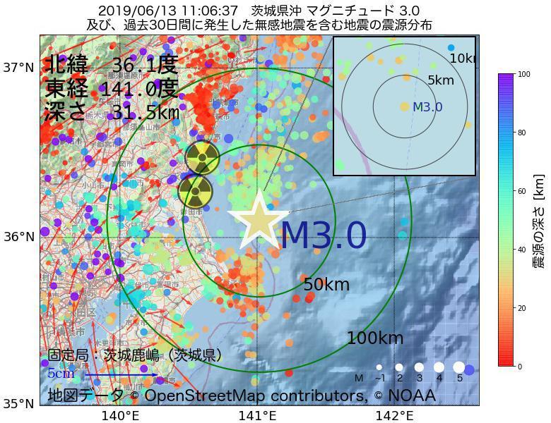 地震震源マップ:2019年06月13日 11時06分 茨城県沖でM3.0の地震