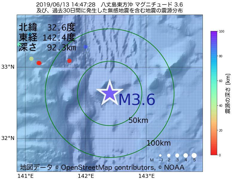 地震震源マップ:2019年06月13日 14時47分 八丈島東方沖でM3.6の地震