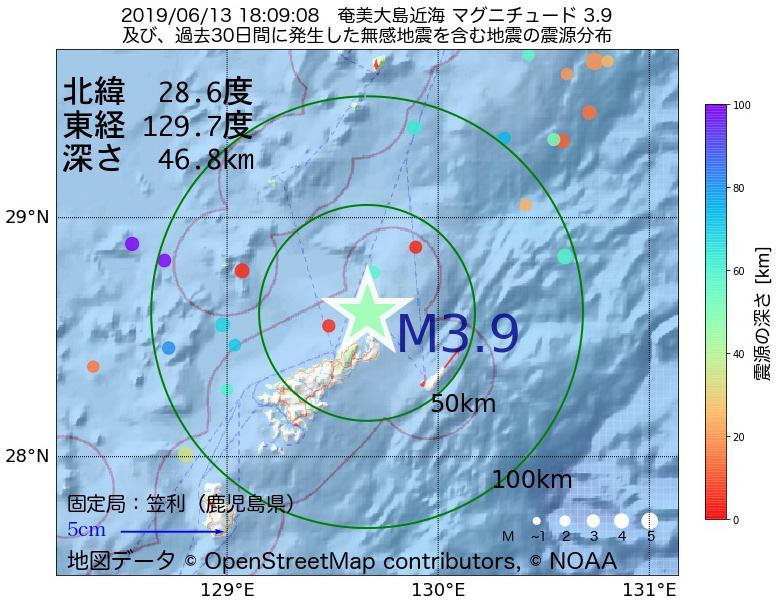 地震震源マップ:2019年06月13日 18時09分 奄美大島近海でM3.9の地震