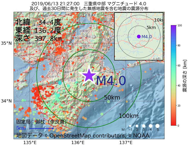 地震震源マップ:2019年06月13日 21時27分 三重県中部でM4.0の地震