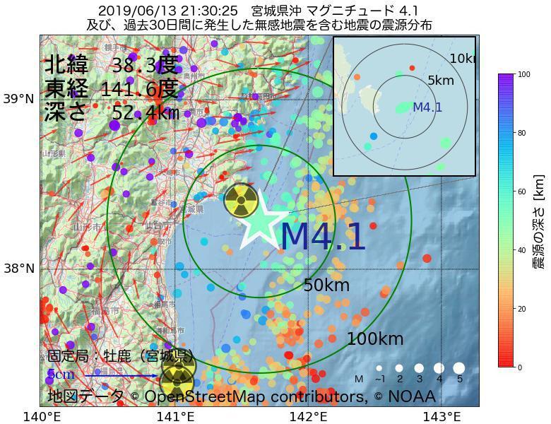 地震震源マップ:2019年06月13日 21時30分 宮城県沖でM4.1の地震