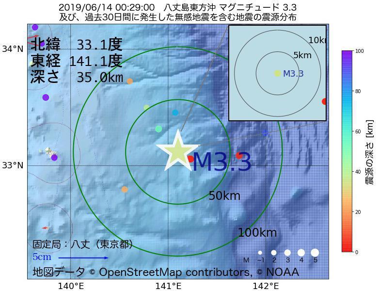 地震震源マップ:2019年06月14日 00時29分 八丈島東方沖でM3.3の地震