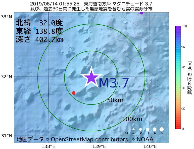 地震震源マップ:2019年06月14日 01時55分 東海道南方沖でM3.7の地震