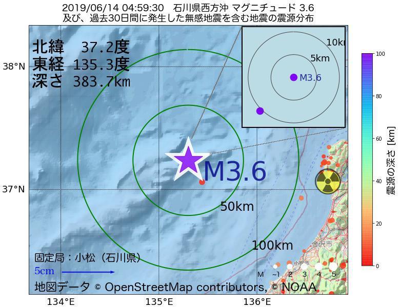 地震震源マップ:2019年06月14日 04時59分 石川県西方沖でM3.6の地震