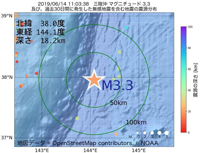 地震震源マップ:2019年06月14日 11時03分 三陸沖でM3.3の地震
